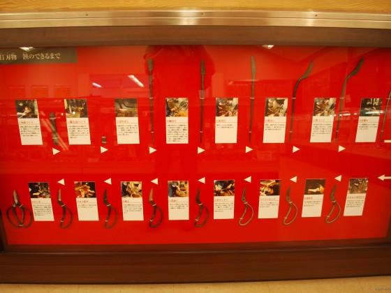 Sakai Hamono Museum: forging of specialist scissor