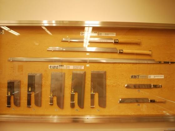Sakai Hamono Museum: Tuna; soba; ritual