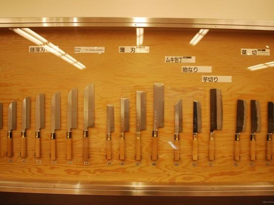 Sakai Hamono Museum: usuba