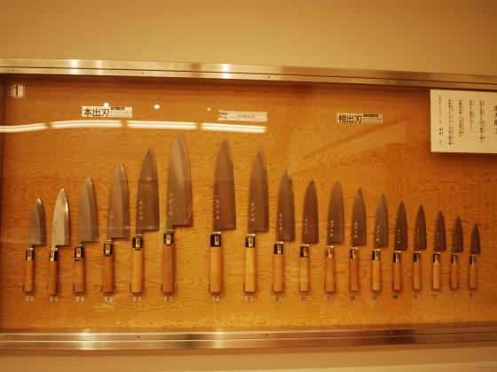 Sakai Hamono Museum: deba knife