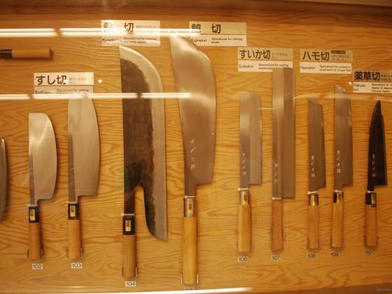 Sakai Hamono Museum: sushikiri; kuwakiri; kujirakiri; suikakiri; hamokiri; yakusokiri