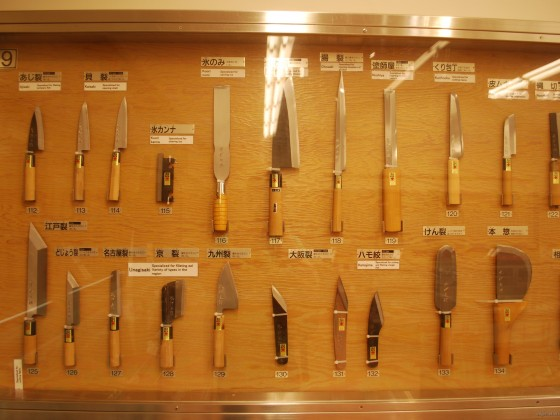 Sakai Hamono Museum: ajisaki; kaisaki; koori kanna; koori nomi; chosaki; nushiya; kurihoco; unagisaki; hamojime